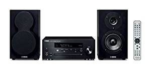 Yamaha Stereoanlagen